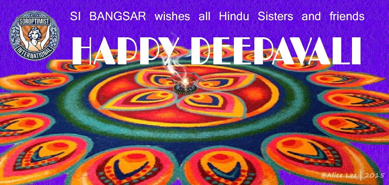 Deepavali-Banner