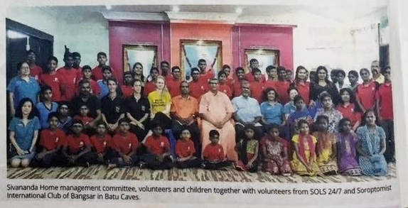 sivananda-home-appeals-for-funds-volunteers-3