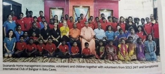 sivananda-home-appeals-for-funds-volunteers-3x