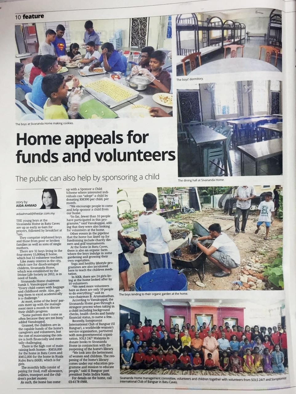 sivananda-home-appeals-for-funds-volunteers